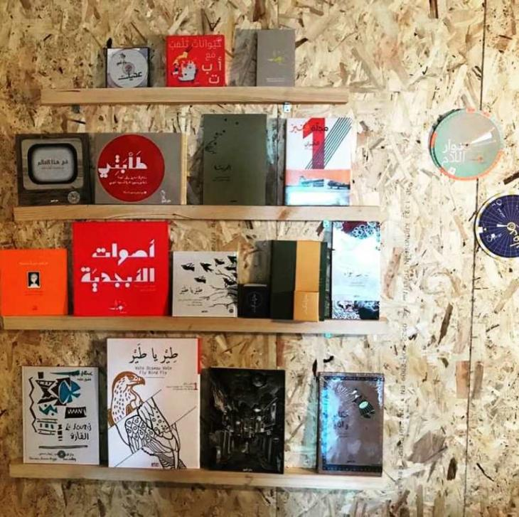 "Books produced by ""Dar Onboz"", an independent, award-winning Lebanese publishing house co-founded by Nadine Touma and Sivine Ariss that produces artistic picture books for children and adults (photo: Dar Onboz)"