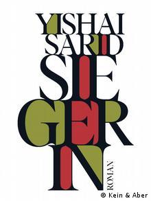 "Cover of the German edition – 'Siegerin' – of Yishai Sarid's novel ""Minatzahat"" (published in German by Kein & Aber)"