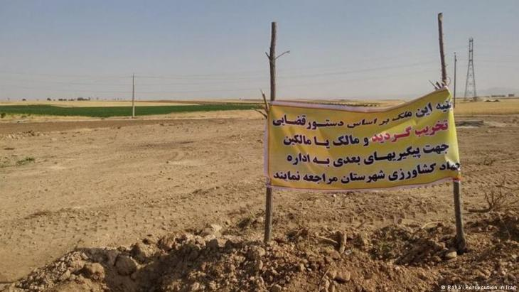 The site of a Baha'i cemetery in Iran that was razed to the ground (photo: Baha'i Persecution in Iran)