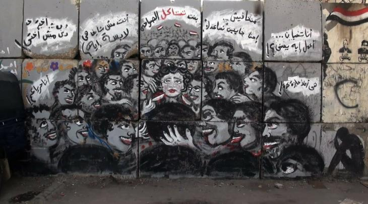 Graffiti against sexual harassment on a house wall in Cairo (graffiti art by Mira Shihadeh)