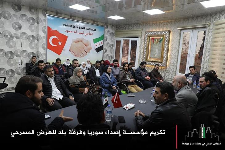 """""""Brotherhood knows no bounds"""" - local authority meeting in Azaz, northern Syria, with Turkish and SIG flags clearly on display (source: Azaz.c.local; Facebook)"""