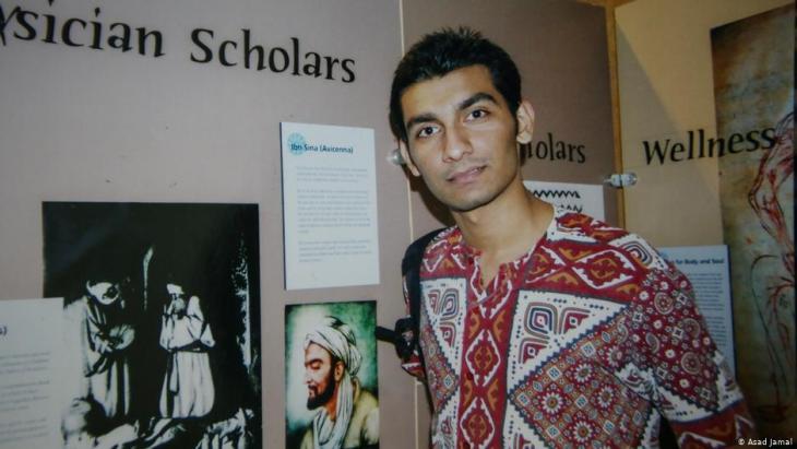 Pakistani lecturer Junaid Hafeez (photo: Asad Jamal)