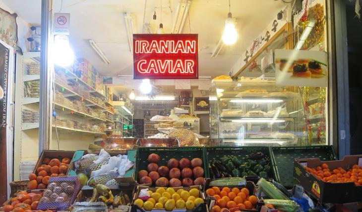 Iranian caviar sign, London grocer's, 17.04.2016 (photo: Waldopepper, Attribution-NonCommercial 2.0 Generic (CC BY-NC 2.0)