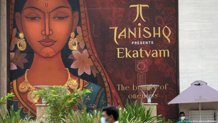 Advertisement by the jewellery brand Tanishq (photo: Francis Mascarenhas/Reuters)