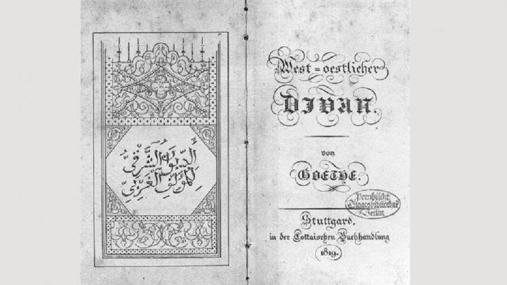 """Cover of Goethe's """"West-Eastern Divan"""" (photo: PD)"""