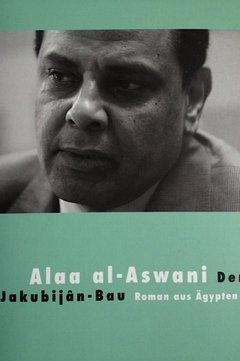 Cover of the German edition of Al Aswany's 'The Yacoubian Building' (source: Lenos Verlag)
