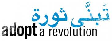 Logo Adopt a Revolution (source: Adopt a Revolution)