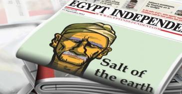 Egypt Independent (source: Egypt Independet)