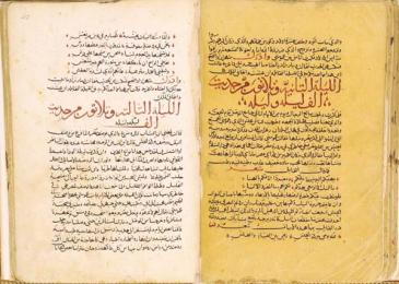 Two pages from the Galland manuscript, the oldest text of The Thousand and One Nights, dating back to the 14th century from Syria, in the Bibliotheque Nationale in Paris (image: Wikipedia)