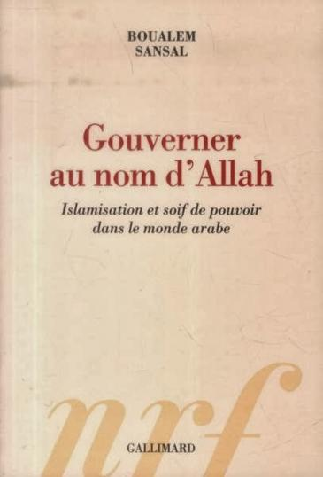 "Cover of the French edition of ""Allah's Fools. How Islamism is Conquering the World"" (source: Merlin Verlag)"