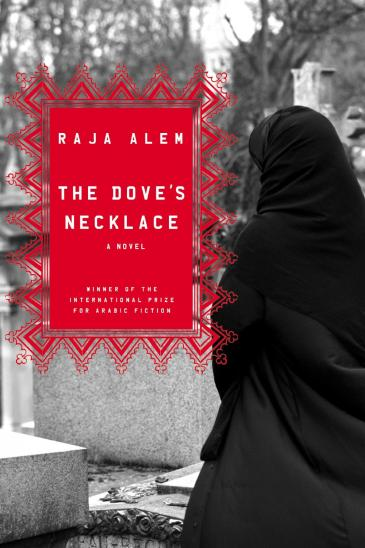 """Cover of the book """"The Dove's Necklace"""""""