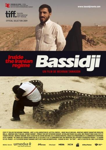 "Poster for the film ""Basiji"""
