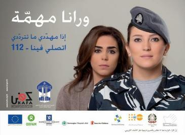 "KAFA's ""We have a mission"" campaign poster"