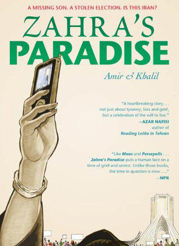 """Cover of Amir and Khalil's comic """"Zahra's Paradise"""" (source: First Second)"""
