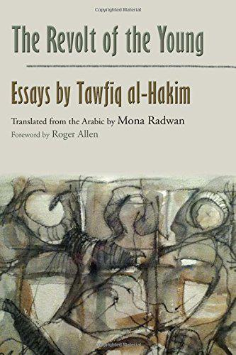 """Cover of Tawfiq al-Hakim's """"The Revolt of the Young"""" (source: Syracuse University Press)"""