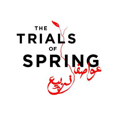 """""""The Trials of Spring"""" logo (photo: The Trials of Spring media room)"""