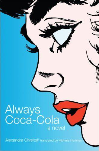 "Cover of the English edition of Alexandra Chreiteh's ""Always Coca-Cola"" (photo: Interlink)"