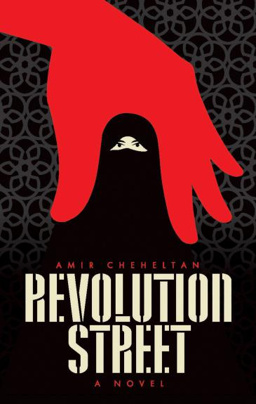 """Revolution Street"" by Amir Hassan Cheheltan (published by One World Publications)"