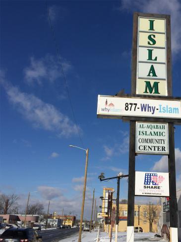 Islamsiches Gemeindezentrum in Hamtramck, Michigan; Foto: DW/I. Pohl
