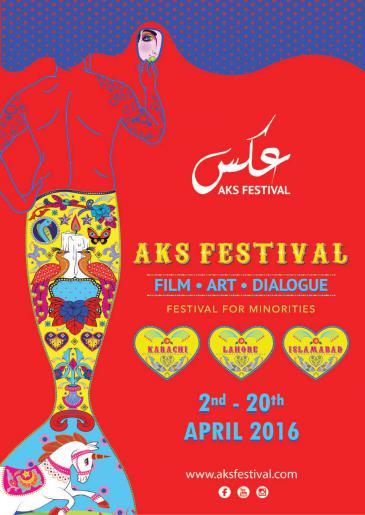 AKS Festival 2016 poster (source: aksfestival.com)