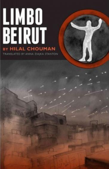 """Cover of Hilal Chouman's """"Limbo Beirut"""" (published by the Center for Middle Eastern Studies, University of Texas)"""