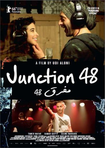 "Cinema poster advertising Udi Aloni's ""Junction 48"""
