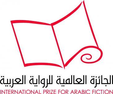 International Prize for Arabic Fiction logo