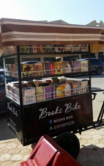 The mobile library set up by Hadeer Mansour and Mohammed (source: Books Bike Egypt)