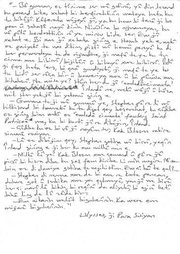 Handwritten page of Kawa Nemir's Ulysses translation into Kurmanji (photo: Kawa Nemir)