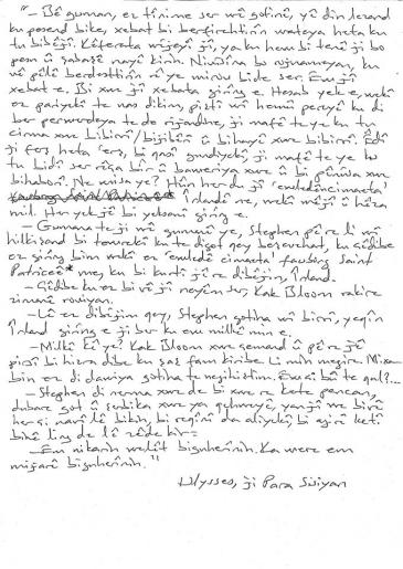 Handwritten page of Kawa Nemir's Ulysses translation into Kurmanji (photo: Kawa Nemir)