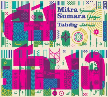 "Cover of Mitra Sumara's ""Tahdig"" (source: Persian Cardinal Recordings)"