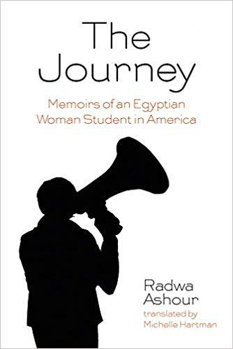 """Cover of Radwa Ashour's """"The Journey"""" (published by Interlink)"""