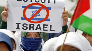 Woman at an anti-Israel demonstration in Jakarta (photo: AP)
