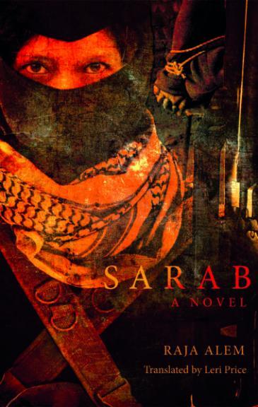 """Cover of the English translation of Raja Alem's novel """"Sarab"""""""