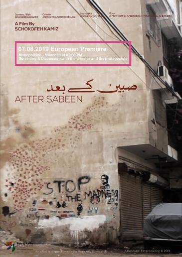 """""""After Sabeen"""" film poster"""