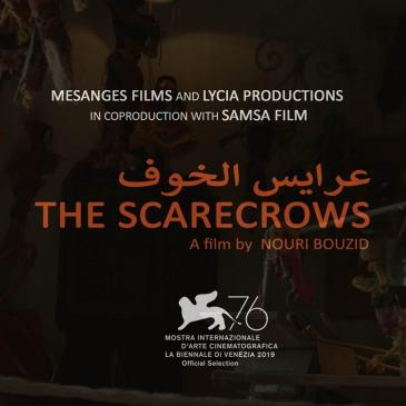 ʺThe Scarecrowsʺ film poster (source: official Facebook page)