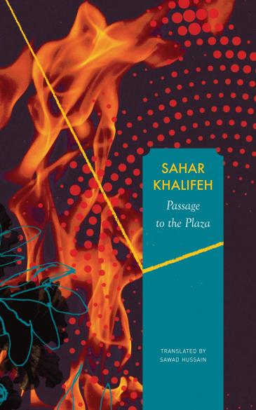 "Cover of Sahar Khalifeh's ""Passage to the Plaza"", translated into English by Sawad Hussain (published by Seagull Books)"