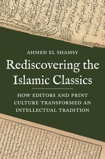 Cover of Ahmed El Shamsy's