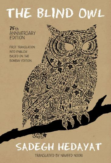 "Cover of Sadegh Hedayat's ""The Blind Owl"", translated into English by Naveed Noori (published by Iran Open Publishing Group; based on Bombay edition)"