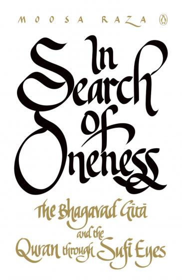 """Cover of Moosa Raza's """"In Search of Oneness. The Bhagavad Gita and The Quran Through Sufi Eyes"""" (published by Penguin)"""