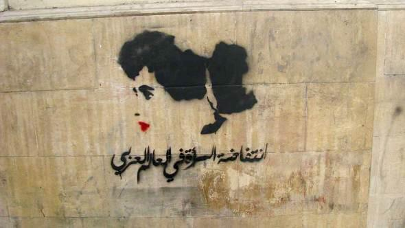 The Women's Intifada