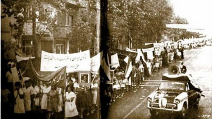 Iran's White Revolution