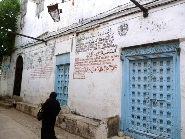 Suras on the wall of a Stone Town madrassa