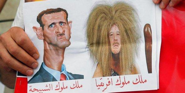 Assad and Qaddafi as ''kings of kings''