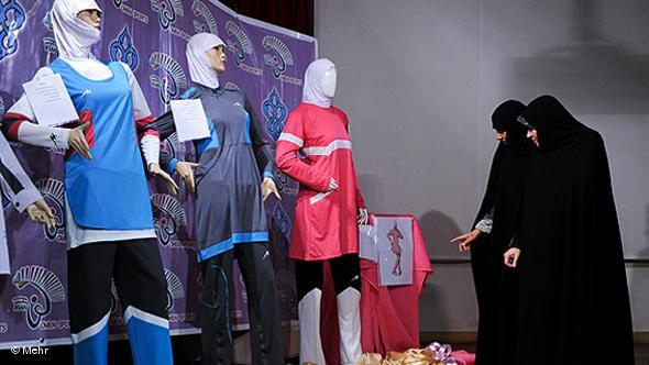 Iranian women buying sports clothing