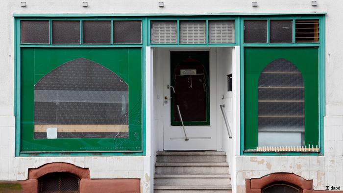 Frankfurt's Falah Mosque: Meeting point for jihadists?