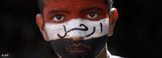 Mass protests against President Ali Abdullah Salih began in the Yemeni capital on 27 January 2011. Here too, the state moved to crush the demonstrations by violent means