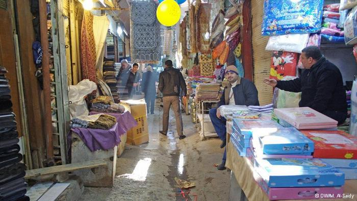 Jewish Bazaar ''Suq Daniel'' in Baghdad