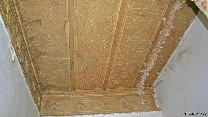Ceiling Panel of an Old Jewish House