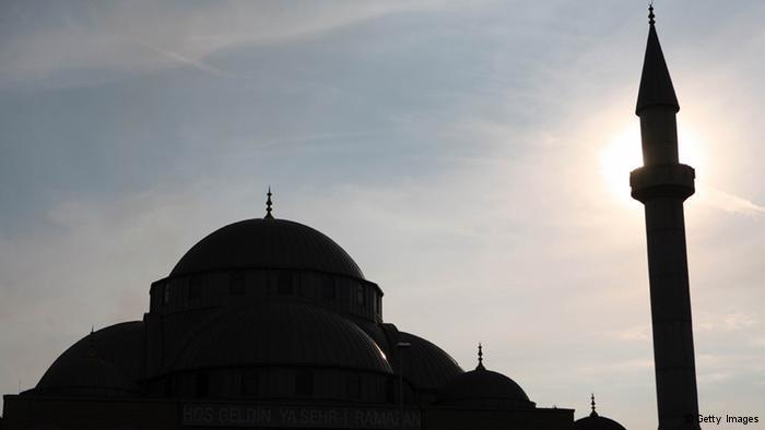 Merkez Mosque: ''Dialogue beneath the cupola''